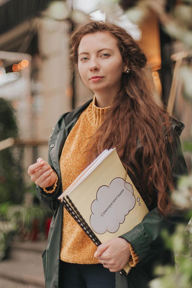 Павлова Полина Андреевна - карьерный консультант, психолог. (Занимается карьерным консультированием в Москве с 2015 года)